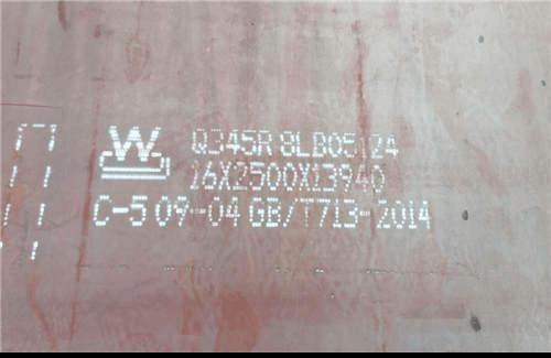Q345R钢板价格